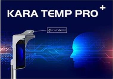 Face Recognition and Temperature Detector
